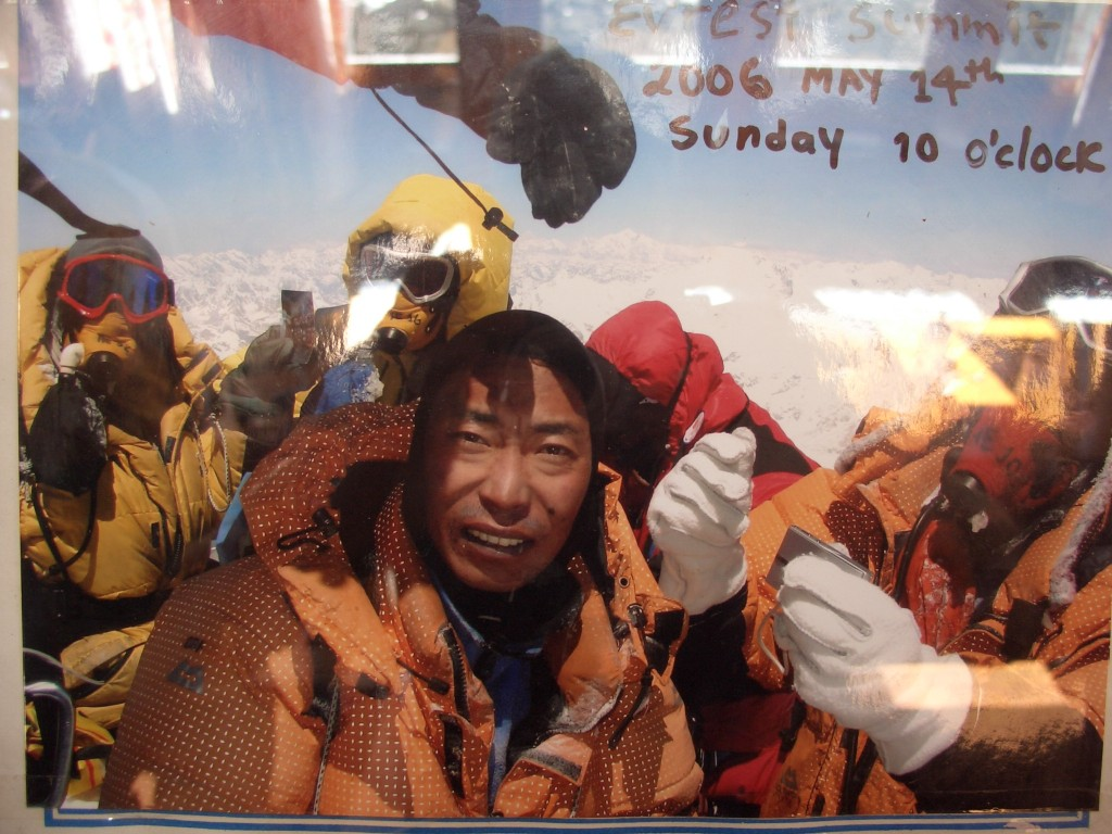 Pema Chhossang Sherpa on the summit of Everest 8848m on May 14, 2006